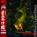 Princess Mononoke AC-3 WS LD Japan Only Rare LaserDisc Anime