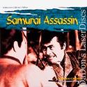 Samurai Assassin Widescreen Collector's Edition LaserDisc Foreign Action