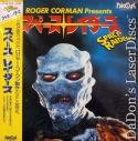 Space Raiders Rare NEW Japan LaserDisc Corman Sci-Fi