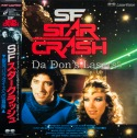 StarCrash II Japan Only Rare SciFi LaserDisc NoDVD