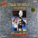 Tenchi Muyo in Love The Movie NEW WS AC-3 Japan Only LaserDisc Box Anime