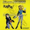 Tenchi Universe 2 CAV Rare Anime LaserDiscs Box
