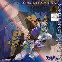 Tenchi Universe 3 in Space CAV NEW LaserDiscs Box