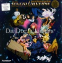 Tenchi Universe Time Travel and Space CAV NEW LD Box