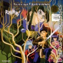 Tenchi Universe The Last Battle CAV NEW LaserDisc Box Action Anime
