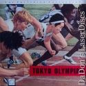 Tokyo Olympiad CAV WS LaserDisc #117 Criterion Box