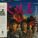 Island of Fire WS NEW Mega-Rare LaserDisc Bilingual Jackie Chan Lau Action