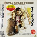 Royal Space Force Wings of Honneamise AC-3 WS Rare LaserDisc Japan Anime