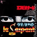 Le Serpent Japan Only Mega-Rare Spy LD